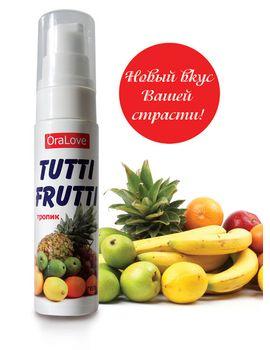 Гель-смазка Tutti-frutti со вкусом тропических фруктов - 30 гр.