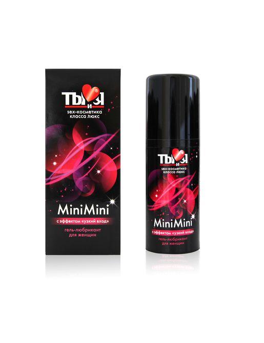 Гель-лубрикант MiniMini для сужения вагины - 20 гр.
